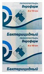 Пластырь верофарм бактерицидный 4х10см