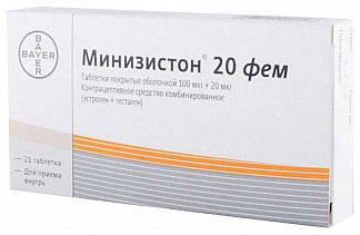 Минизистон 20 фем 21 шт. таблетки