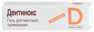 Дентинокс 10г гель для местного применения дентинокс гезельшафт