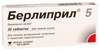 Берлиприл 5 5мг 30 шт. таблетки