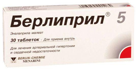 Берлиприл 5 5мг 30 шт. таблетки, фото №1