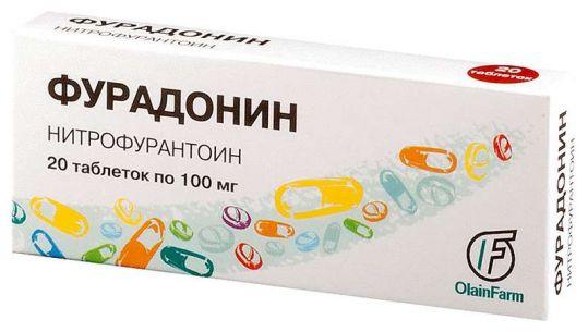 Фурадонин 100мг 20 шт. таблетки, фото №1