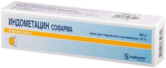 Индометацин 10% 40г мазь для наружного применения, фото №1