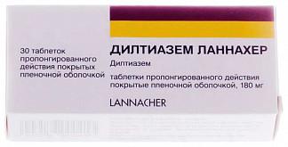 Дилтиазем ланнахер 180мг 30 шт. таблетки пролонгированного действия