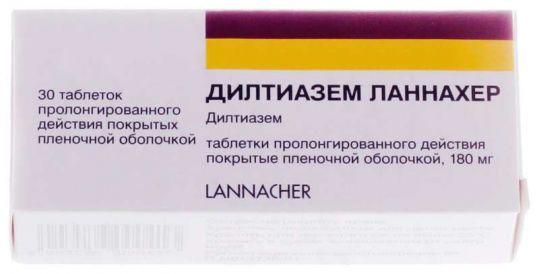 Дилтиазем ланнахер 180мг 30 шт. таблетки пролонгированного действия, фото №1