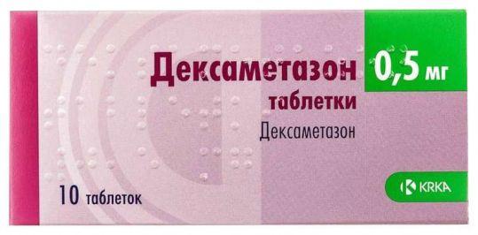 Дексаметазон 0,5мг 10 шт. таблетки, фото №1