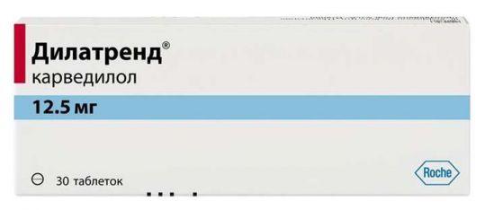 Дилатренд 12,5мг 30 шт. таблетки, фото №1