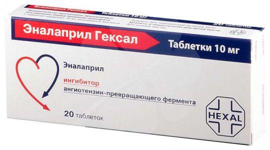 Эналаприл гексал 10мг 20 шт. таблетки salutas pharma, фото №1