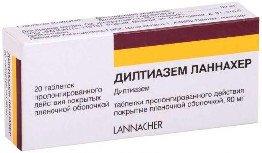 Дилтиазем ланнахер 90мг 20 шт. таблетки пролонгированного действия, фото №1