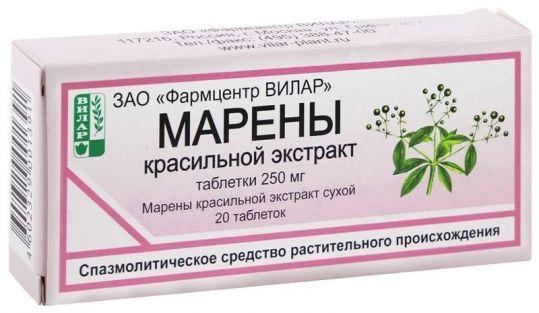 Марена красильная экстракт 250мг 20 шт. таблетки, фото №1