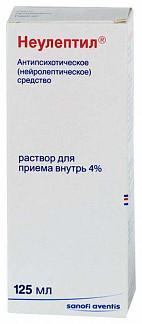 Неулептил 4% 125мл раствор для приема внутрь