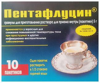 Пентафлуцин 5г 10 шт. порошок для приготовления раствора для внутреннего применения