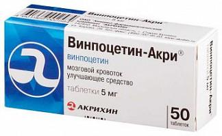Винпоцетин-акрихин 5мг 50 шт. таблетки