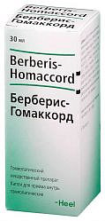 Берберис-гомаккорд