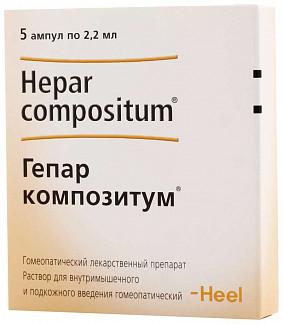 Гепар композитум 2,2мл 5 шт. раствор для инъекций biologische heilmittel heel gmbh