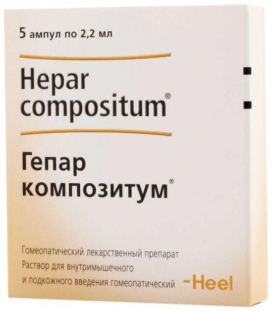Гепар композитум 2,2мл 5 шт. раствор для инъекций biologische heilmittel heel gmbh, фото №1