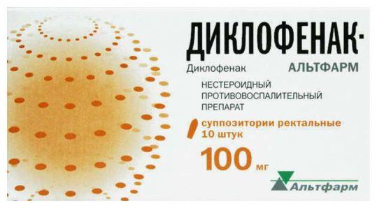 Диклофенак-альтфарм 100мг 10 шт. суппозитории ректальные альтфарм, фото №1