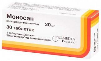 Моносан 20мг 30 шт. таблетки