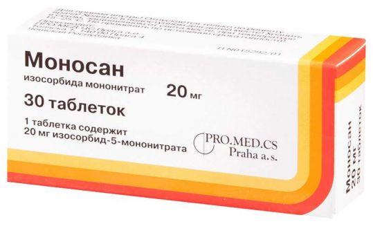Моносан 20мг 30 шт. таблетки, фото №1
