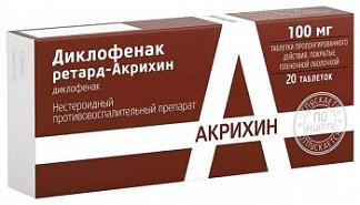 Диклофенак ретард-акрихин 100мг 20 шт. таблетки с пролонгированным высвобождением, покрытые пленочной оболочкой