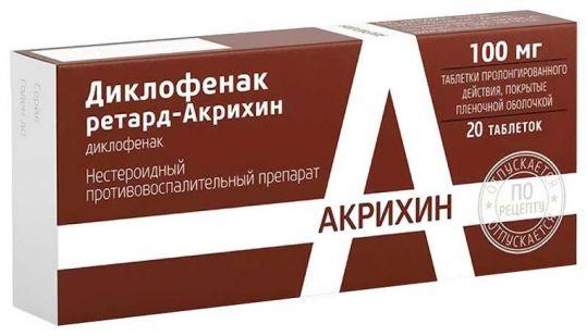 Диклофенак ретард-акрихин 100мг 20 шт. таблетки с пролонгированным высвобождением, покрытые пленочной оболочкой, фото №1