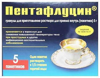 Пентафлуцин 5г 5 шт. гранулы для приготовления раствора для внутреннего применения
