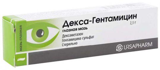 Декса-гентамицин 2,5г мазь глазная, фото №1