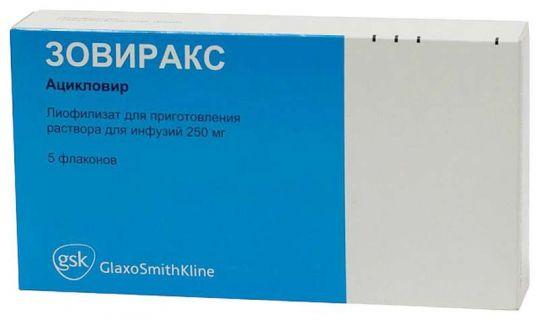 Зовиракс 250мг 5 шт. порошок для приготовления раствора для инъекций, фото №1