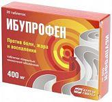 Ибупрофен 400мг 20 шт. таблетки покрытые пленочной оболочкой