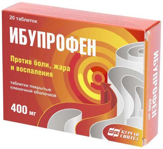 Ибупрофен 400мг 20 шт. таблетки покрытые пленочной оболочкой, фото №1