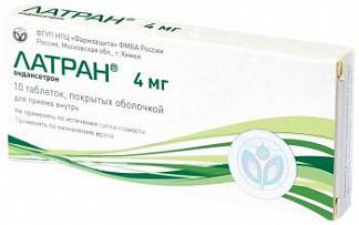Латран 4мг 10 шт. таблетки покрытые пленочной оболочкой