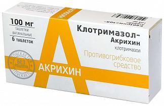 Клотримазол- акрихин 100мг 6 шт. таблетки вагинальные