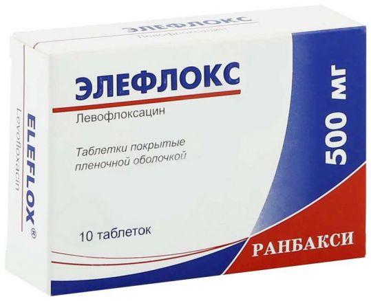 Элефлокс 500мг 10 шт. таблетки покрытые пленочной оболочкой, фото №1