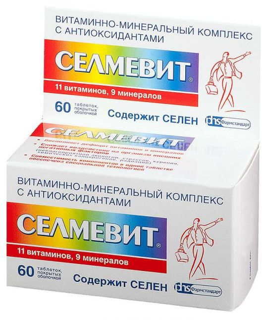 Селмевит 60 шт. таблетки, фото №1