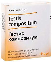 Тестис композитум 2,2мг 5 шт. biologische heilmittel heel gmbh