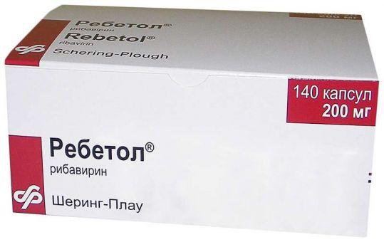 Ребетол 200мг 140 шт. капсулы, фото №1