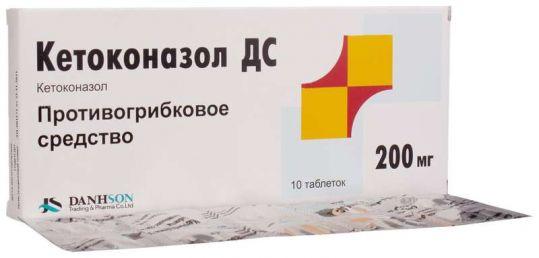 Кетоконазол дс 200мг 10 шт. таблетки, фото №1
