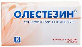 Олестезин 10 шт. суппозитории