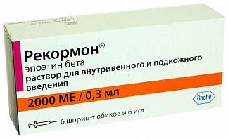 Рекормон 2000ме 0,3мл 6 шт. раствор для инъекций