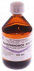 Масло вазелиновое 100мл флакон татхимфарм