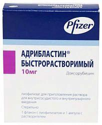 Адрибластин быстрорастворимый 10мг 1 шт. лиофилизат для приготовления раствора для внутрисосудистого и внутрипузырного введения с растворителем