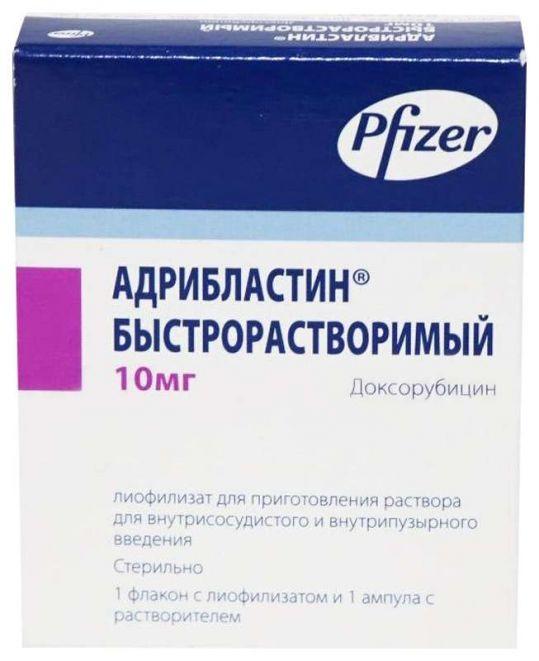 Адрибластин быстрорастворимый 10мг 1 шт. лиофилизат для приготовления раствора для внутрисосудистого и внутрипузырного введения с растворителем, фото №1