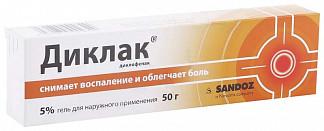 Диклак 5% 50г гель для наружного применения salutas pharma