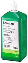 Бетадин 10% 1л раствор для местного и наружного применения