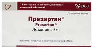 Презартан 50мг 30 шт. таблетки покрытые пленочной оболочкой