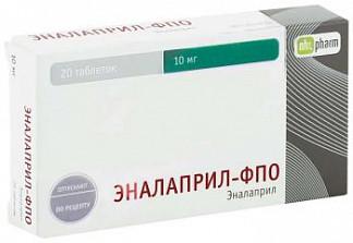 Эналаприл-фпо 10мг 20 шт. таблетки