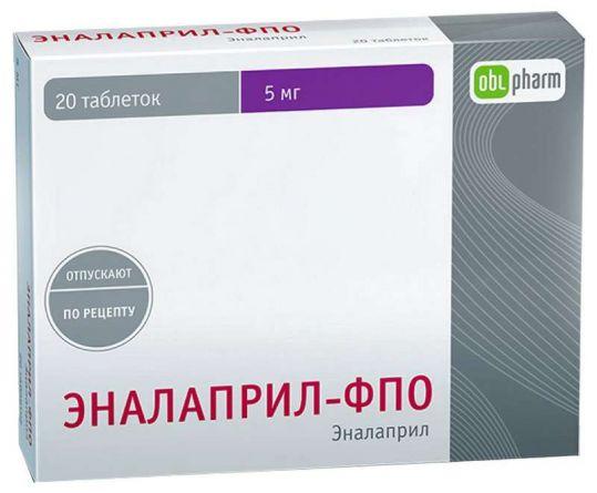 Эналаприл-фпо 5мг 20 шт. таблетки, фото №1