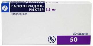 Галоперидол-рихтер 1,5мг 50 шт. таблетки