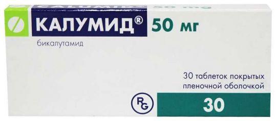 Калумид 50мг 30 шт. таблетки покрытые пленочной оболочкой, фото №1
