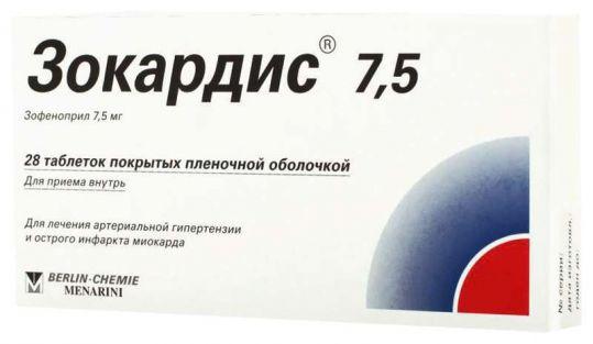 Зокардис 7,5мг 28 шт. таблетки a.menarini manufacturing logistics, фото №1